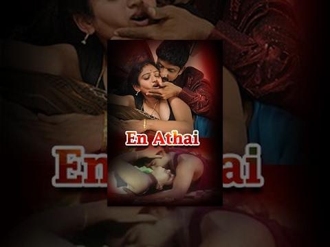 En athai - Romantic Tamil Movie