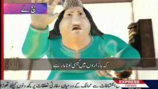 Video Bankay Mian Ki Qawali--Landa Bazar | Freejokesms.com/funnyvideos MP3, 3GP, MP4, WEBM, AVI, FLV April 2019