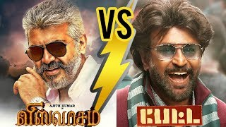 OFFCIAL : Petta vs Viswasam | Pongal Battle | 360* View | Thalaiver & Thala | Yes Media