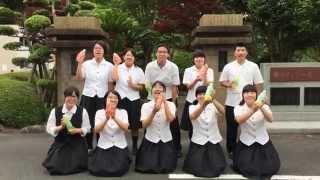 下田高等学校