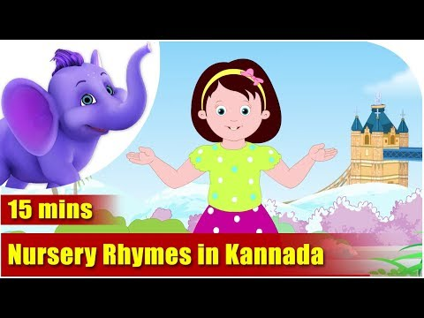 Nursery Rhymes In Kannada - Collection Of Twenty Rhymes