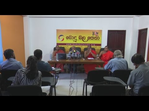 BBS MEDIA CONFERENCE