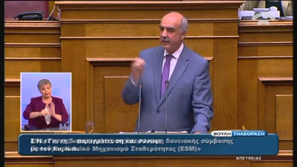Ε.Μεϊμαράκης(Πρ.Κ.Ο.ΝΔ):Σ/Ν για διαπραγμάτευση και σύναψη δανειακής σύμβασης με τον ΕSM (10/07/2015)