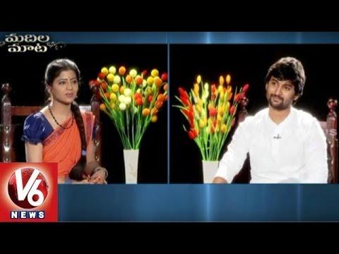 Nani Exclusive Interview With Savitri || Krishna Gaadi Veera Prema Gaadha || Madhilo Maata | V6 News