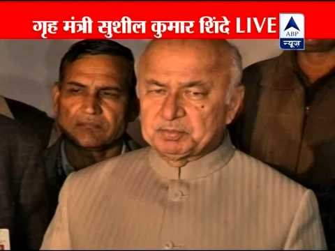 Video Had information that blasts may occur, says Shinde download in MP3, 3GP, MP4, WEBM, AVI, FLV January 2017