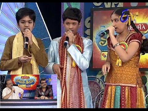 Padutha Theeyaga   ?????? ?????   15th September 2014 16 September 2014 01 AM