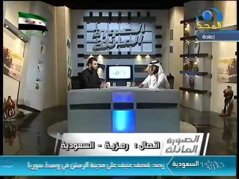 #فيديو : #شاهد مالذي قالته اللبنانية عن السعوديات؟