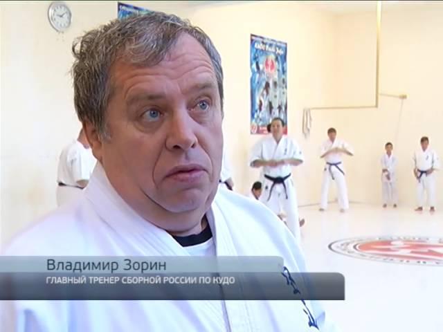 Тренер сборной России по кудо провел мастер-класс