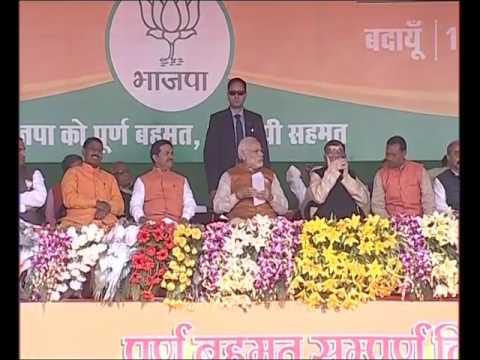 PM Shri Narendra Modi addresse public meeting in Budaun, Uttar Pradesh : 11.02.2017