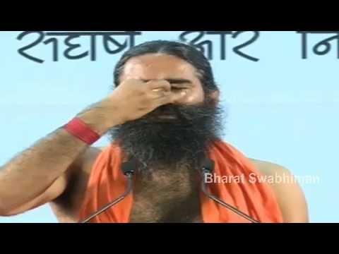 swami ramdev addressing yuva yuva bharat yog shivir || patanjali yogpeeth