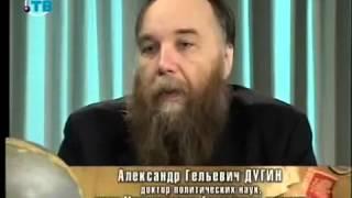 Международное евразийское движение — часть 1 — Дугин А.Г. — видео