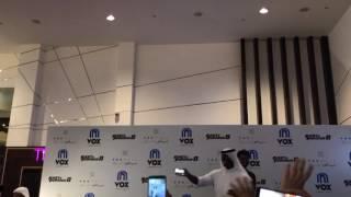 Nonton Presentaci  N De Tyrese Gibson De Fast And Furious 8 En El Yas Mall De Abu Dhabi Film Subtitle Indonesia Streaming Movie Download