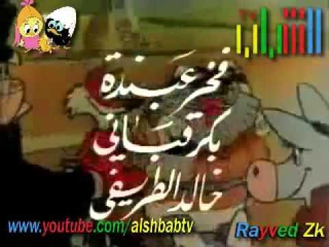 كاليميرو المقدمه - تلفزيون الشباب