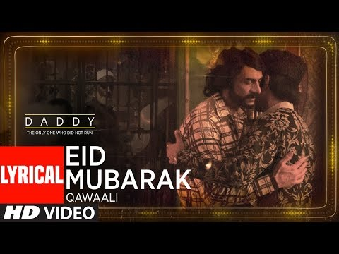 Eid Mubarak Video With Lyrical | Daddy | Arjun Ram