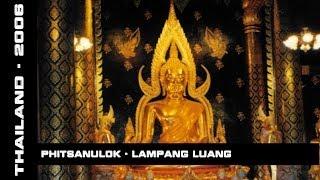 Lampang Luang Thailand  city images : Phitsanulok - Lampang Luang, Thailand, 2006