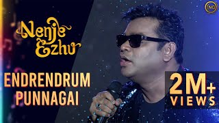 Video Endrendrum Punnagai - Alaipayuthey | A.R. Rahman's Nenje Ezhu MP3, 3GP, MP4, WEBM, AVI, FLV September 2018