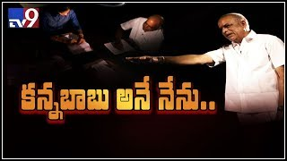 YCP Kanna Babu Raju grilled by Jaffer team : Interrogation