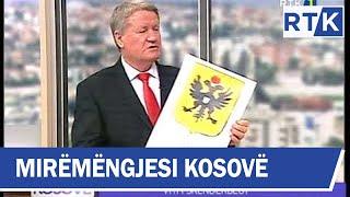 Mysafiri i Mëngjesit - Eqrem Zenelaj 18.02.2018