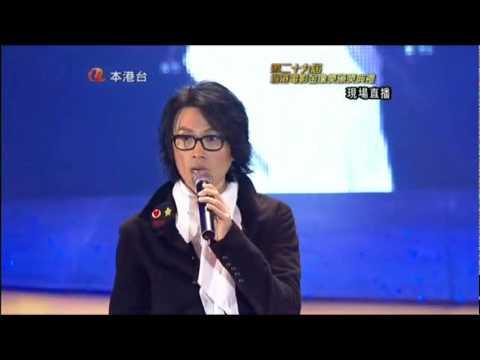 第二十九屆香港電影金像獎頒獎典禮 2010 黃子華