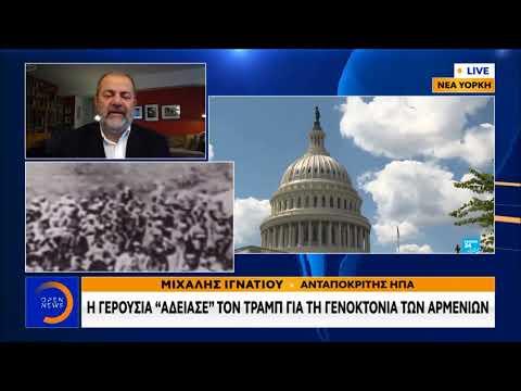 Video - Βάση τουρκικών ντρον στα κατεχόμενα της Κύπρου - Θα πετάνε πάνω από τα τρυπάνια