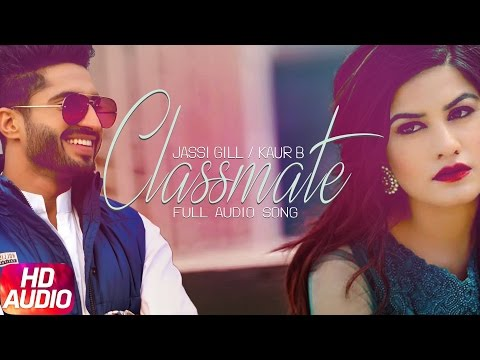 Classmate Songs mp3 download and Lyrics
