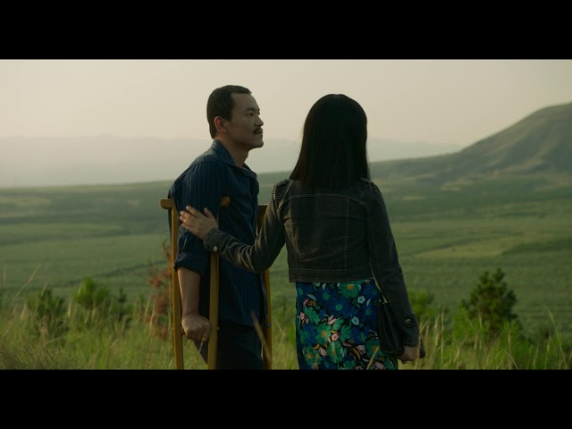 trailer Ash Is Purest White