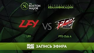 LFY vs FTD Club A, Boston Major Qualifiers - China [Tekcac]