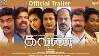 Official Trailer of Kavan