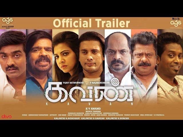 Kavan - Official Trailer | Vijay Sethupathi, Madonna Sebastian
