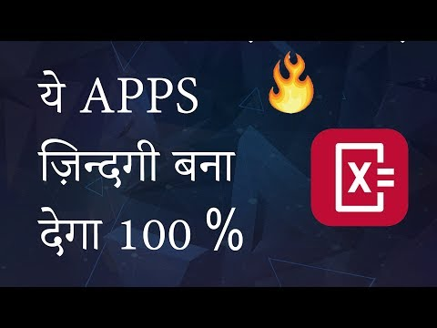 Best Android Apps for Students | Useful applications | Productive Apps