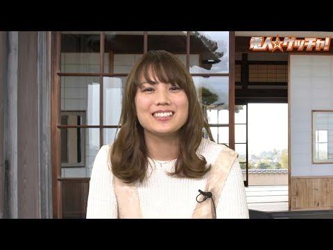 『アニチャ! ゲスト:佐々木恵梨』(2018年1月25日放送 …