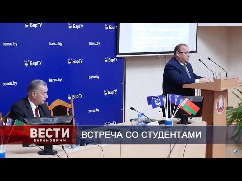 Вести Барановичи 05 декабря 2019.