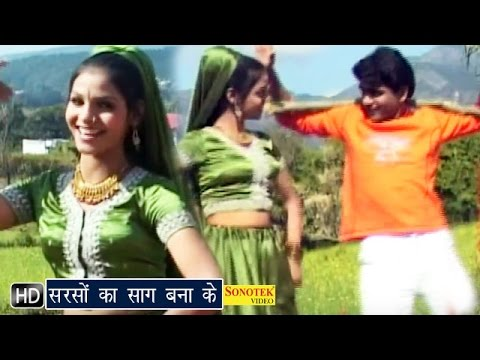 Video Sarso Ka Sag Bana Ke || सरसों का साग || Nikamma || Uttar Kumar || Haryanvi Movies Songs download in MP3, 3GP, MP4, WEBM, AVI, FLV January 2017