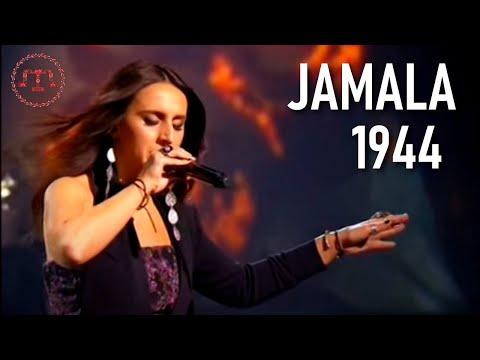 """JAMALA """"1944"""" - Вражаючий виступ на відборі до Евробачення"""