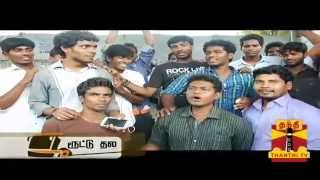 SUVADUGAL - Documentary film on Bus Day celebrations by college students in Chennai (06/04/2014)