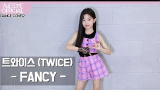 나하은(Na Haeun) - 트와이스(TWICE) - FANCY Dance Cover