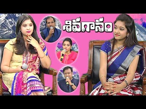 Shivaratri-Special-Program-with-Singers-Shivaganam-Vanitha-TV-08-03-2016