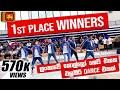 1st Place || BEST of RaMoD with COOL STEPS in 1 Crazy Act || ELDA DaNcE Festival 2017 !!!