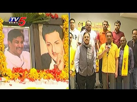 TDP NRIs Pay Tribute to Ex Minister Madhava Reddy On His 17th Death Anniversary In Dallas