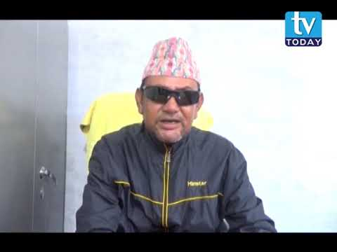 (Bheemdatt Nagarpalika Ward no. 5 Kanchanpur Television Program On TV Today Television - Duration: 13 minutes.)