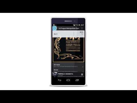 Video of Yandex.Music