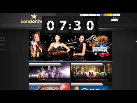 LONDONBET เว็บแทงบอลออนไลน์ คาสิโนออนไลน์ ที่ดีและทันสมัยที่สุด