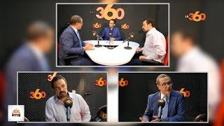 Studio 360 : Mohamed Boussaïd محمد بوسعيد