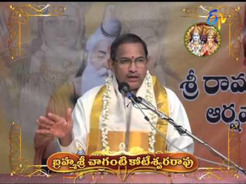 Srirama-Kathamrutham--6th-April-2016--శ్రీరామకథామృతం