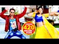 KHESARI LAL YADAV SUPERHIT MOVIE SONG ( HD 2018 ) | BHOJPURI SUPERHIT FULL VIDEO SONG 2018