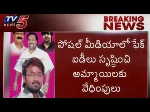 Malkajgiri TRS Corporator Son Abhishek Goud Arrested