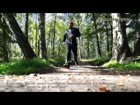Мотивация 2 (видео)