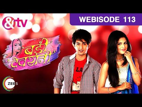 Badii Devrani - Episode 113 – September 2, 2015