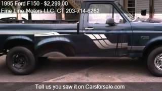 1995 Ford F150 XL Reg. Cab Long Bed 4WD - for sale in Beacon