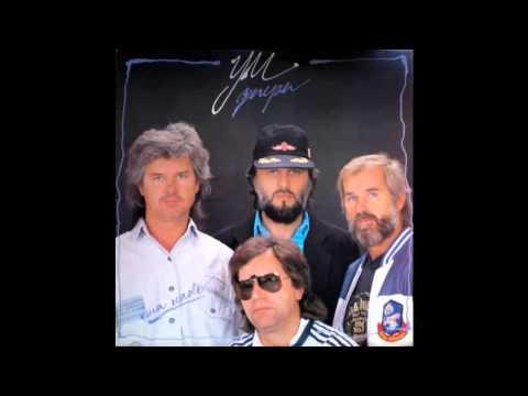 YU Grupa - Mornar - (Audio 1988) HD